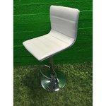 White leather bar chair